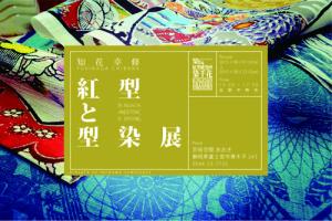 個展ポスターweb用02